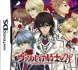 Vampire Knight DS