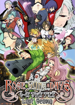 Rose Guns Days
