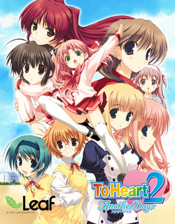 To Heart 2 - Another Days