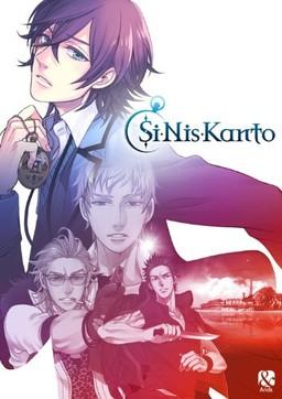 Si-Nis-Kanto -Shijou no Sora-