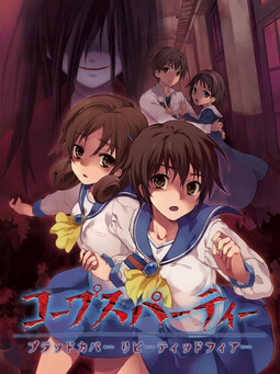 Corpse Party BloodCovered