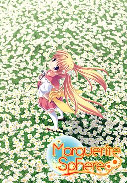 Marguerite Sphere