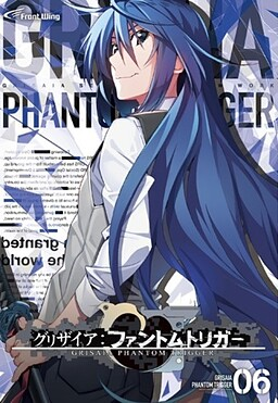 Grisaia: Phantom Trigger Vol. 6