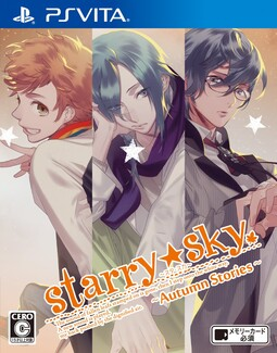 Starry☆Sky ~After Autumn~