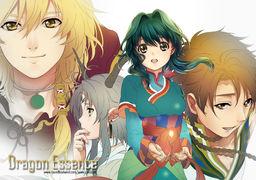 Dragon Essence - Color My World -