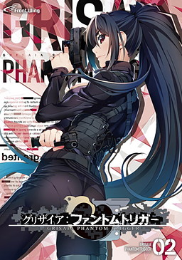 Grisaia: Phantom Trigger Vol. 2