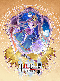 Trianthology ~Sanmenkyou no Kuni no Alice~
