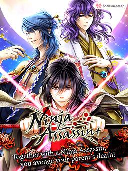Ninja Assassin+