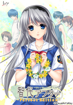 Tomoyo After ~It