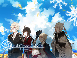 Magical Otoge Anholly