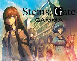Steins;Gate Gamma
