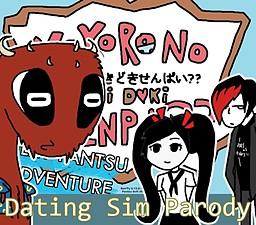 Kokoro no Doki Doki Senpai??: Milky Pantsu Adventure