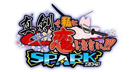 Maji de Watashi ni Koishinasai!! SPARK