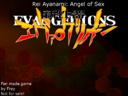 Rei Ayanami - Angel of Sex