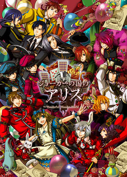 Joker no Kuni no Alice ~Wonderful Wonder World~