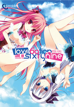 Lovepotion Sixtynine