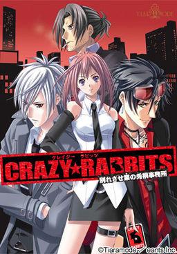 CRAZY RABBITS Wakaresasegyou no Usagigiri Jimusho