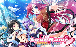 LoveKami -Sweet Stars-