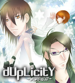 dUpLicity ~Eien no Kyogi~