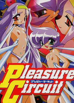 Pleasure Circuit