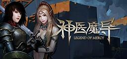 Legend Of Mercy - Shenyi Mo Dao