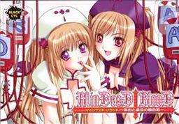 MinDeaD BlooD ~Mayu to Mana no Yuketsubako~